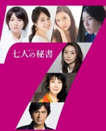 """シム・ウンギョン、新聞記者から""""医療秘書""""に転身 日本の連続ドラマ初出演"""