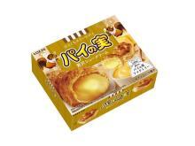 おうち時間のお供に!黄金パッケージの「パイの実<贅沢シュークリーム>」