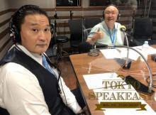 松村邦洋、貴乃花とラジオ生トーク あいみょん&『半沢直樹』の魅力を語り合う