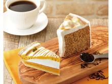 「カフェ・ド・クリエ」秋のはじまりを感じるデザート2種が新登場