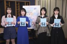 浜辺美波・北村匠海ら『ふりふら』実写キャスト アニメ版にカメオ出演