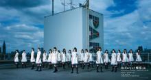欅坂46×渋谷PARCOコラボ展示会開催決定 改装直前撮影の未公開カット解禁