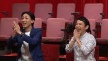 『ぐるナイ』新企画「芸能人シルエットクイズ!」 ナイナイ・こじるり・坂井真紀・ぺこぱが挑戦