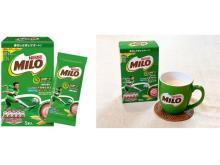 計量なしで使えて便利!「ミロ」に手軽に飲めるスティックタイプが新登場