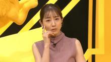 田中みな実、ドラマ現場の謎ルールに本音「キョトンとしちゃう」