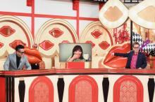 本田翼『ラブ子さん』2回目の欠席に中居&大輔からツッコミ リモートでハプニング発生?
