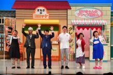 吉村洋文大阪府知事、吉本新喜劇にサプライズ出演「笑いって大切」