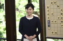 女流棋士・香川愛生が女優デビュー 『未解決の女』第4話に出演に「最高か?」