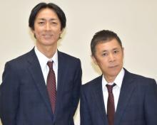 ナイナイ、コロナ感染の田中裕二にエール「しっかり治していただきたい」
