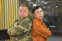 出川哲朗『ナイナイANN』生出演でロック大会 3人でのトークに注目集まる