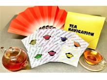 和をコンセプトにした紅茶ギフトセット「SAMURAI(ゴールド)」新発売