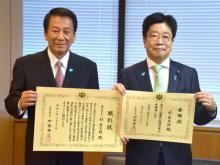 杉良太郎、厚生労働大臣顕彰状を授与 61年の活動が評価される「幅広くやっていかないといけない」
