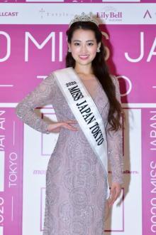 『2020ミス・ジャパン』東京大会 21歳女優・下光梨瑚さんが東京代表に