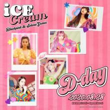 BLACKPINK×セレーナ・ゴメスが夢のコラボ 「Ice Cream」MV公開&配信開始