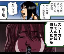 ヤバいママ友に職場のW不倫…タレコミ漫画作者が語る作画の工夫、「絶対にビビらせてやる!」気合いで描いている