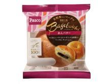 Pasco創業100周年記念!社員のアイデアから生まれた「Bagelwiches」発売