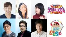 『映画クレヨンしんちゃん』最新作 お味の濃ゆ〜い声優たちが集結