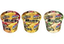 弾力&コシのある麺を新開発!「スーパーカップMAX」リニューアル発売