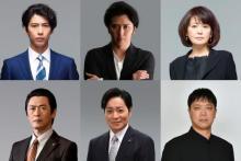 『半沢直樹』の朗読劇、9・12、13開催決定 賀来賢人&尾上松也らドラマ出演者が参加