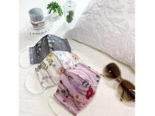 下着ブランドの華やかな「レース綿マスク」で毎日をハッピーに!