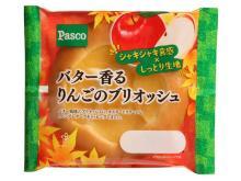 りんご・さつまいも・くるみ!秋素材の食感を楽しむPascoのパン&ケーキ