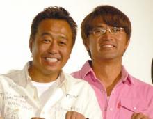 『モヤさま』10月から日曜夜9時にお引越し 田中瞳アナが発表