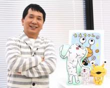 """3児の父・田中裕二、イクメン呼ばれに抵抗感 家庭守る""""小さなウルトラマン""""子どもへの想い"""