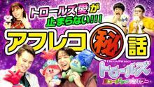 """ミキ昴生、上白石萌音と共演したら""""恋人役""""希望「萌音ちゃんも良さげな顔はしてました」"""