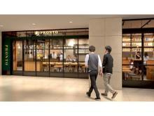 田町の新ランドマーク「msb Tamachi」に「PRONTO ムスブ田町店」がオープン