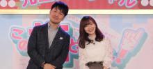指原莉乃MCアイドル番組『この指と~まれ!』今年も放送 9・24ゲストは「≠ME」