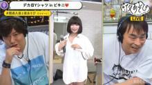 関智一&森久保祥太郎、コスプレ美女にデレデレ 「不二子ちゃ~ん」「ちょっと待ってくださいよ~」