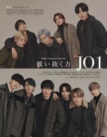 JO1が語る「戦い抜く力」 快進撃を続ける11人の胸の内とメンバーの魅力とは?