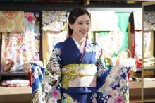 永野芽郁、華やかな振り袖を披露 『親バカ青春白書』新場面カット公開