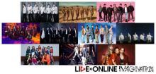 LDH、オンラインライブ第2弾決定 三代目JSB、GENE、E-girlsら8日間で10組出演