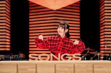 水樹奈々、9・12『SONGS』初出演 高校の同級生ともさかりえが魅力を明かす