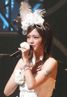 元美勇伝・三好絵梨香が第2子妊娠を報告 10月に出産予定「楽しみで待ち遠しい気持ち」