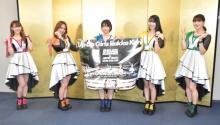 アプガ(仮)、野音単独ライブを9・26開催 新体制への移行も発表