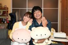 """『私の家政夫ナギサさん』2時間SP放送決定 """"新婚おじキュン!""""特別編"""