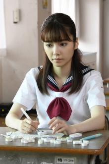 島崎遥香、『捜査一課長』最終話ゲスト出演で「親孝行」 セーラー服姿も披露