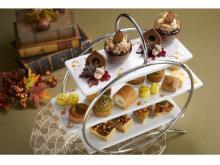 食べ頃を迎える秋の味覚や果実を味わう!ロイヤルパークホテルの「秋穫祭」