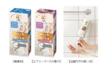 お風呂場で使える!「ビオレu ザ ボディ ぬれた肌に使うボディ乳液」誕生
