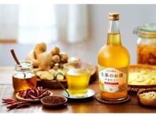 生姜の味をたっぷり楽しめる!「琥珀生姜酒」が「生姜のお酒」にリニューアル