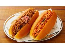 惣菜パンや秋らしいスイーツが登場!「ローソンストア100」9月前半の新商品