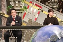 『脱力タイムズ』壮大な実験回 水川あさみがジャンポケ斉藤を絶賛「迫真の演技ヤバかった」