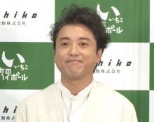 """ムロツヨシ、CM撮影""""台本なし""""で驚き「何も覚えることが…」"""