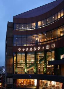 キャナルシティ劇場、22年7月より多彩な演目上演へ 「総合エンターテイメントシアター」へ転換