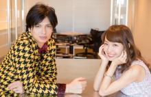 川崎希&アレクサンダー夫妻、第2子の性別発表「すごく楽しみだな」