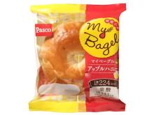 """葉酸143μgをプラス!「My Bagel」シリーズに期間限定""""アップルハニー""""登場"""