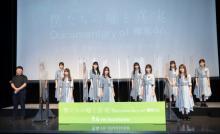 欅坂46、改名発表後の変化を語る「気持ちが軽くなった」