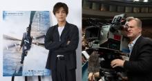 岩田剛典、3年ぶりノーラン監督と再会 最新作は「映画館のリアル脱出ゲーム!」